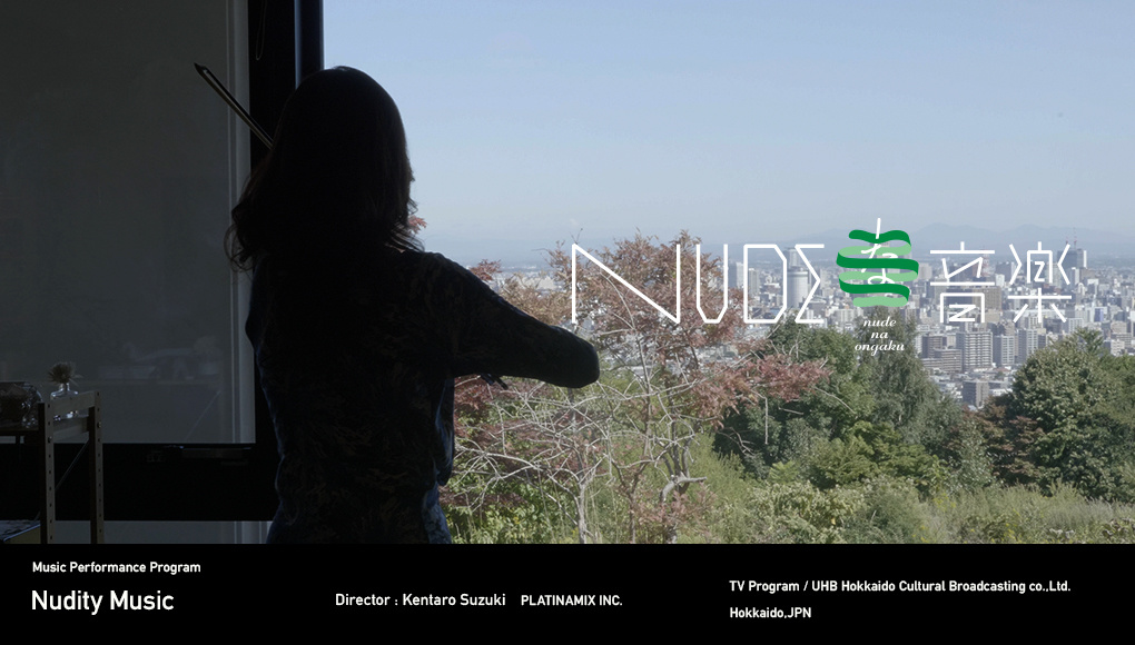 Nudeな音楽_Hokkaido_02