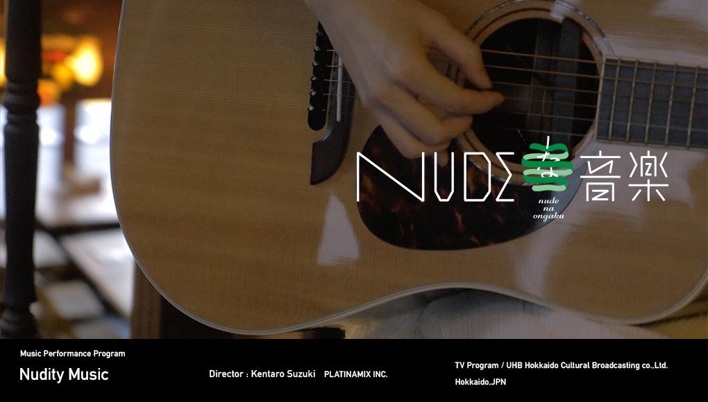 Nudeな音楽_Hokkaido_01