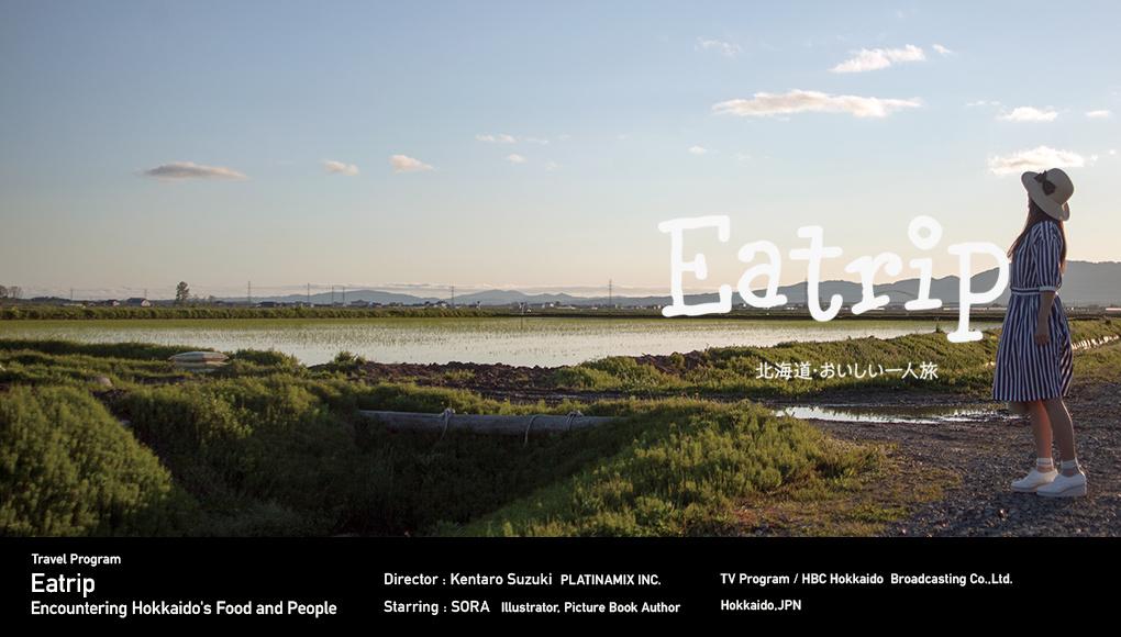 Eatrip__Hokkaido_01